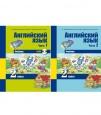 Английский язык 2 кл. Тер-Минасова Учебник (цена за комплект из двух частей) + CD ФГОС /Академкнига/Учебник