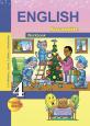 Английский язык 4 кл. Тер-Минасова Рабочая тетрадь /Академкнига/Учебник