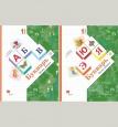 Букварь 1 класс Учебник Журова (цена за комплект из двух частей) /Вентана-Граф