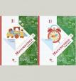 Математика 1 класс Учебник Рудницкая (цена за комплект из двух частей) /Вентана-Граф