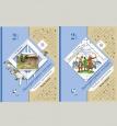 Литературное чтение 2 кл. Ефросинина Хрестоматия ФГОС (цена за комплект из двух частей) /Вентана-Граф