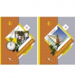Окружающий мир 4 класс Учебник Виноградова (цена за комплект из двух частей) /Вентана-Граф