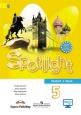 Английский язык в фокусе Spotlight 5 класс Учебник Ваулина Новое оформление /Просвещение