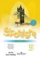 Английский язык в фокусе Spotlight 5 класс Рабочая тетрадь Ваулина Новое оформление /Просвещение