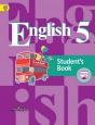 Английский язык 5 класс Учебник Кузовлев Новое оформление /Просвещение