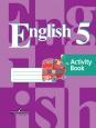 Английский язык 5 класс Рабочая тетрадь Кузовлев Новое оформление /Просвещение