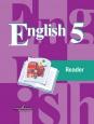 Английский язык 5 класс Книга для чтения Кузовлев Новое оформление /Просвещение