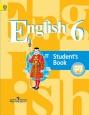 Английский язык 6 кл. Кузовлев Учебник ФГОС Новое оформление /Просвещение