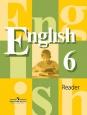 Английский язык 6 кл. Кузовлев Книга для чтения ФГОС Новое оформление /Просвещение