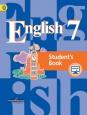 Английский язык 7 кл. Кузовлев Учебник ФГОС Новое оформление /Просвещение
