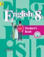 Английский язык 8 класс Учебник Кузовлев Новое оформление /Просвещение