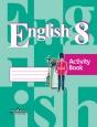 Английский язык 8 класс Рабочая тетрадь Кузовлев Новое оформление /Просвещение