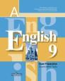 Английский язык 9 кл. Кузовлев Контрольные задания ФГОС Новое оформление /Просвещение