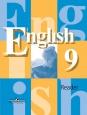 Английский язык 9 кл. Кузовлев Книга для чтения ФГОС Новое оформление /Просвещение