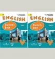 Английский язык (Углубленный уровень) 5 класс Учебник Верещагина (цена за комплект из двух частей) Новое оформление /Просвещение