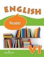 Английский язык 6 кл. Афанасьева Книга для чтения ФГОС Новое оформление /Просвещение