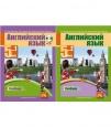 Английский язык 5 класс Учебник Тер-Минасова (цена за комплект из двух частей) /Академкнига/Учебник