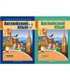 Английский язык 6 кл. Тер-Минасова Учебник (цена за комплект из двух частей) /Академкнига/Учебник