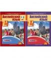 Английский язык 7 кл. Тер-Минасова Учебник (цена за комплект из двух частей) /Академкнига/Учебник