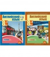 Английский язык 8 класс Учебник Тер-Минасова (цена за комплект из двух частей) /Академкнига/Учебник