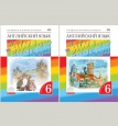 Английский язык Rainbow English 6 кл. Афанасьева Учебник в 2-х чч (комплект) ФГОС /Дрофа