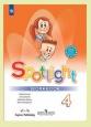 Английский язык в фокусе Spotlight 4 класс Рабочая тетрадь Быкова Новое оформление /Просвещение