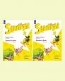 Английский язык Starlight 2 класс Учебник Баранова (цена за комплект из двух частей) Новое оформление /Просвещение