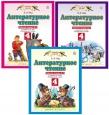 Литературное чтение 4 класс Рабочая тетрадь Кац (цена за комплект из трех частей) /АСТ