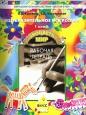 Изобразительное искусство 1 класс Рабочая тетрадь Разноцветный мир Куревина /Баласс