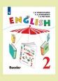 Английский язык (Углубленный уровень) 2 класс Книга для чтения Верещагина Новое оформление /Просвещение