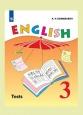 Английский язык (Углубленный уровень) 3 класс Книга для чтения Верещагина Новое оформление /Просвещение