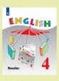 Английский язык (Углубленный уровень) 4 класс Книга для чтения Верещагина Новое оформление /Просвещение