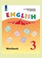 Английский язык (Углубленный уровень) 3 класс Рабочая тетрадь Верещагина Новое оформление /Просвещение