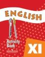 Английский язык (Углубленный уровень) 11 класс Рабочая тетрадь Афанасьева /Просвещение