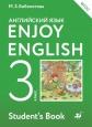 Английский язык Enjoy English 3 класс Учебник Биболетова /Дрофа