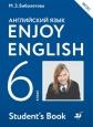 Английский язык Enjoy English 6 кл. Биболетова ФГОС /Дрофа