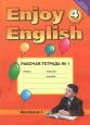 Английский язык Enjoy English 4 кл. Биболетова Рабочая тетрадь №1 ФГОС /Титул