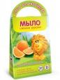 Мыло своими руками. Королевский апельсин с формочкой Лев С0202 /Аромафабрика