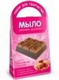 Мыло своими руками. Бельгийский шоколад С0207 /Аромафабрика