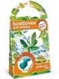 Бомбочки для ванны своими руками. Зеленый чай С0705 /Аромафабрика