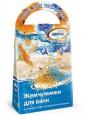 SPA-СТУДИЯ Жемчужинки для ванн своими руками с ароматом цветов С0806 /Аромафабрика