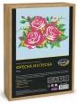 Фреска из цветного песка А4 Розы С1772 /Развивашки