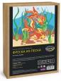 Фреска из цветного песка А4 Золотые рыбки С1783 /Развивашки