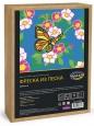 Фреска из цветного песка А4 Бабочки С1784 /Развивашки
