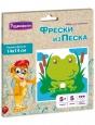 Фреска из цветного песка 14*14см Лягушка в конверте С1795 /Развивашки
