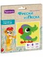 Фреска из цветного песка 14*14см Попугай в конверте С1797 /Развивашки